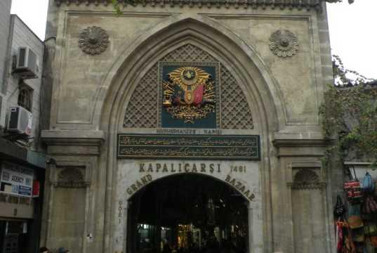 Grande Bazar, Istambul